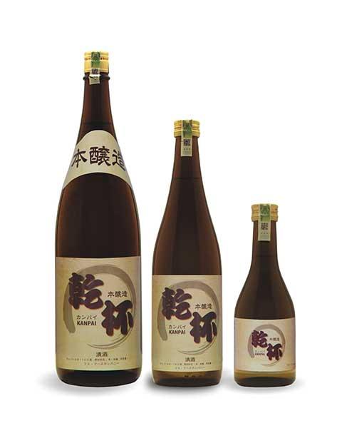 乾杯-kanpai-(2)